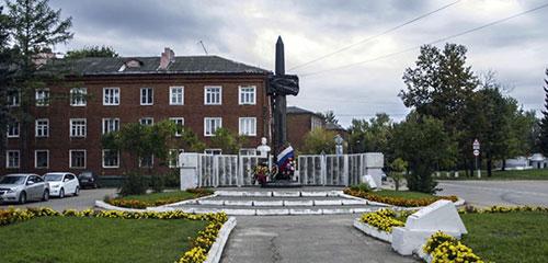 Бетон Высоковск