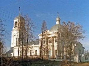 Бетон Клинский район