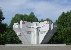 Бетон Захарово